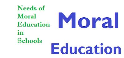 education in schools essay