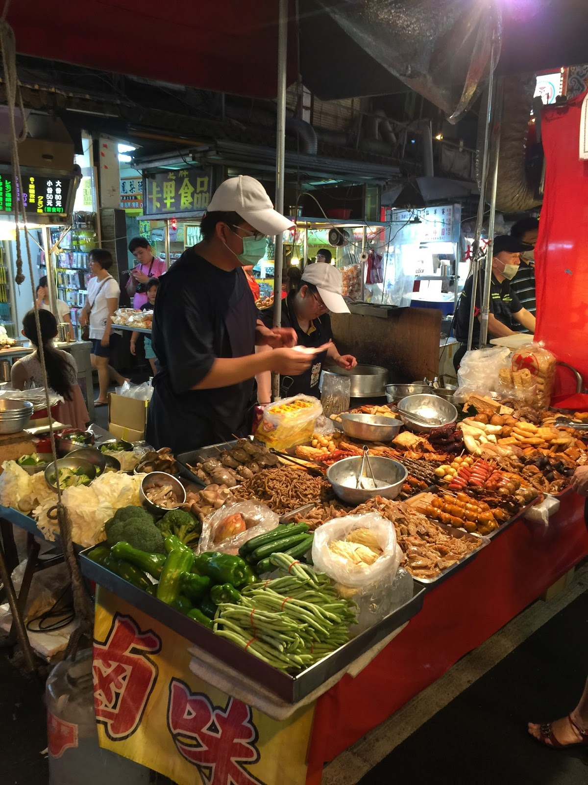 raohe night market how to get there