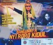 Film Suzanna Bangunnya Nyi Roro Kidul