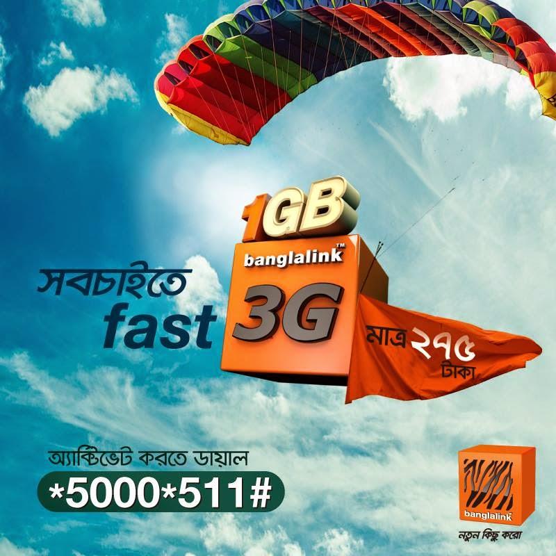 Banglalink-3G-1GB-30-Days-Tk-275-data-internet-package