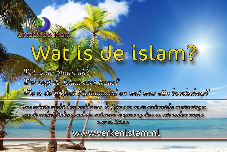 بطاقات دعوية باللغة الهولندية بحجم البزنس كارد (Business Card) جاهزة للطباعة Wat is de islam?