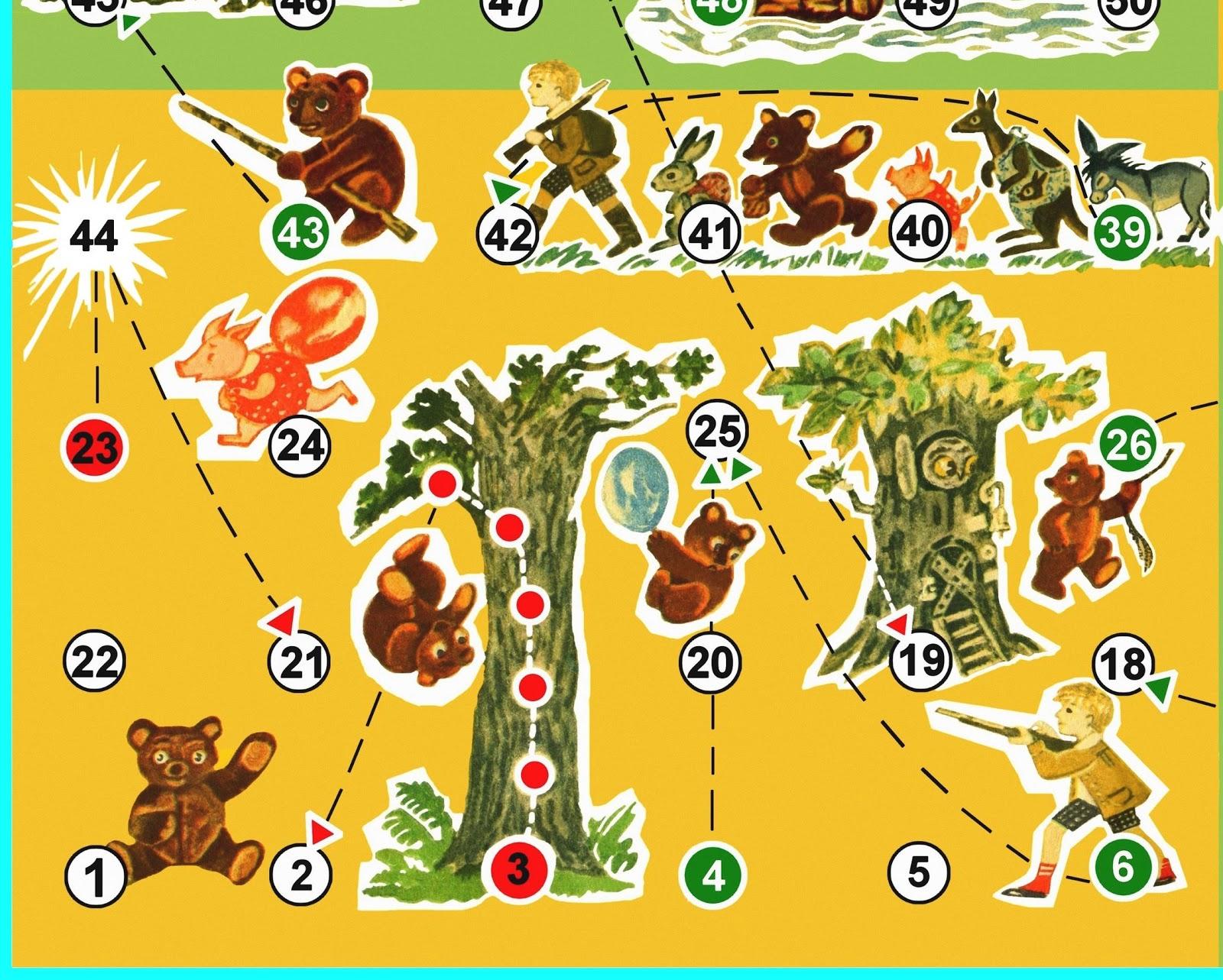 Игра Приключения Винни Пуха версия для печати
