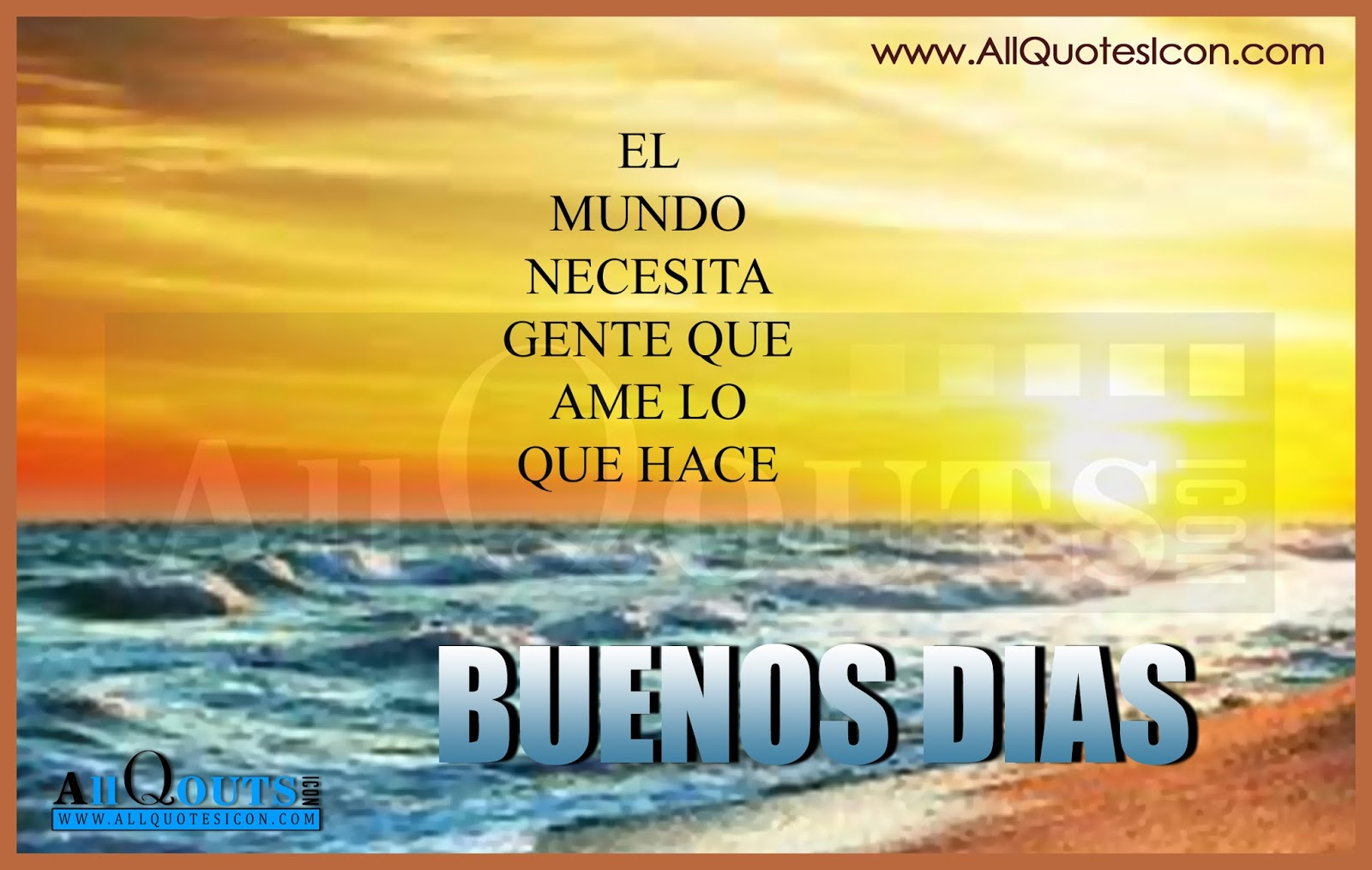 Spanish Good Morning Quotes And Wishes Allquotesicon