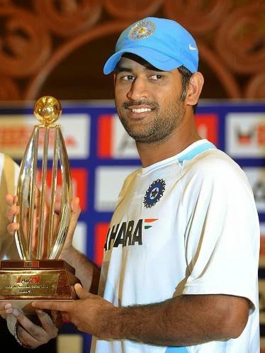 T20 tourney trophy