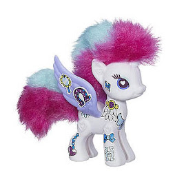 MLP Wave 1 Deluxe Style kit Rarity Hasbro POP Pony