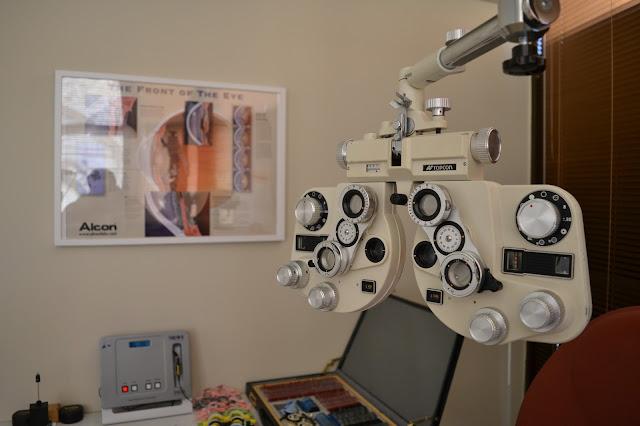 οφθαλμιατρος ευοσμος εοπυυ