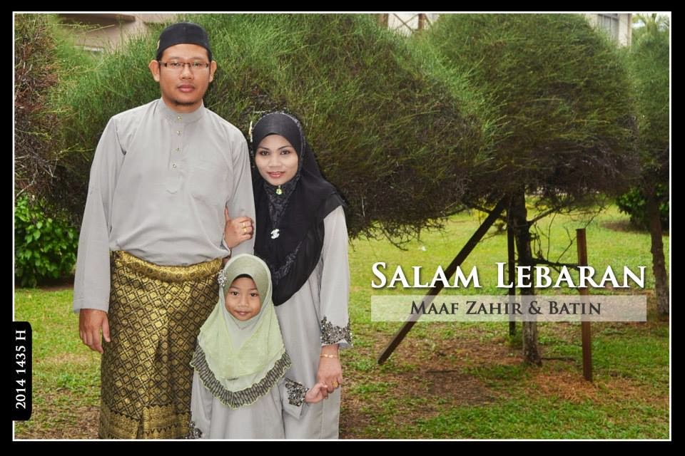 salam aidilfitri 2014 - Sri Malaysia Bagan Lalang