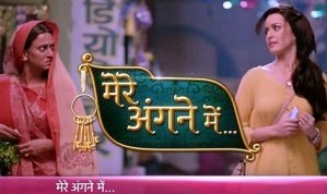 Mere Angne Mein Star Plus Serial Title Song Mp3