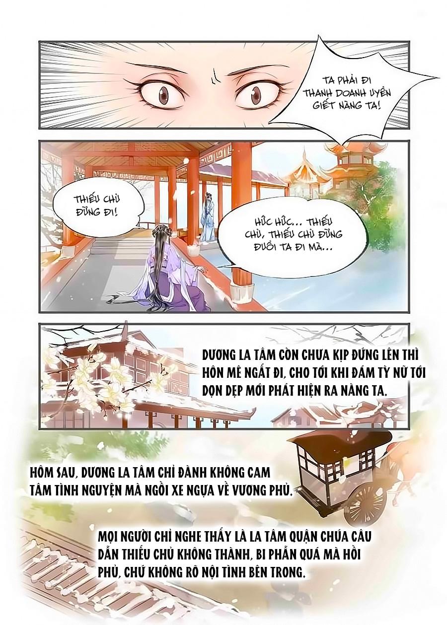 Nhà Ta Có Tiểu Thiếp chap 77 - Trang 5