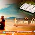 HABIB MUHAMMAD RIZIEQ SYIHAB : TAQWA