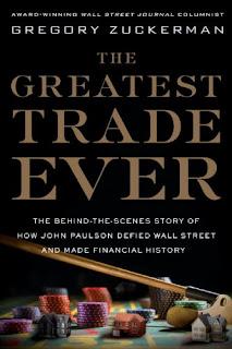 книги про финансовый кризис 2008 года