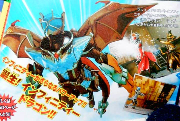 Kamen Rider Wizard Infinity Dragon Appears! - JEFusion