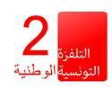 ... القنوات المشفره والحصريه live tv tv live tv free