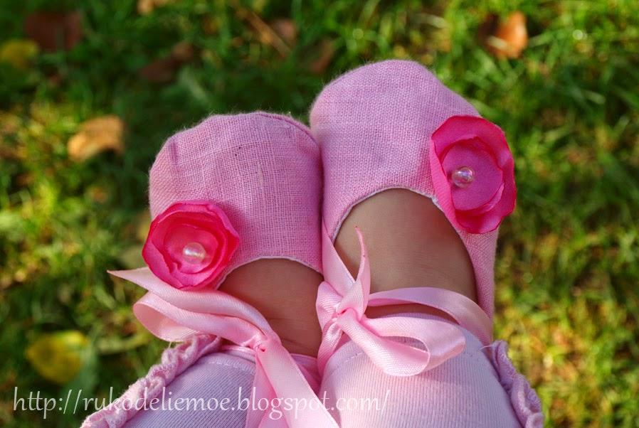 розовые туфельки, пинетки
