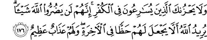 Surat Ali Imran Ayat 176