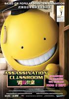 Assasination Classroom poster gsc malaysia