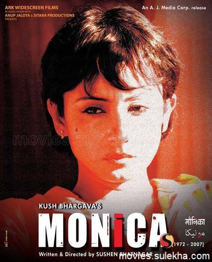 monica 2011 hindi movie