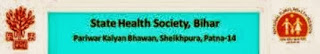 State Health Society Bihar Recruitment 2013 Ayush Doctors ANM Pharmacist Online Apply 4272 Jobs www.statehealthsocietybihar.org