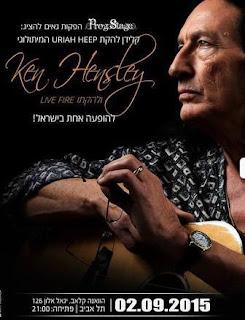 קן הנסלי בישראל - ספטמבר 2015