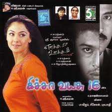Watch Kicha Vayasu 16 (2005) Tamil Movie Online