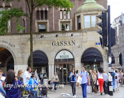 Amsterdam Gassan Diamonds