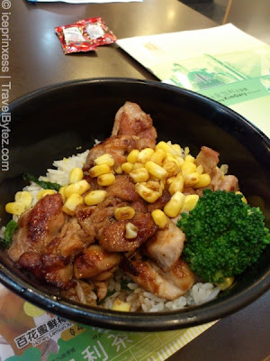 Fried Pork Chop with Shanghai Style Vegetable Rice