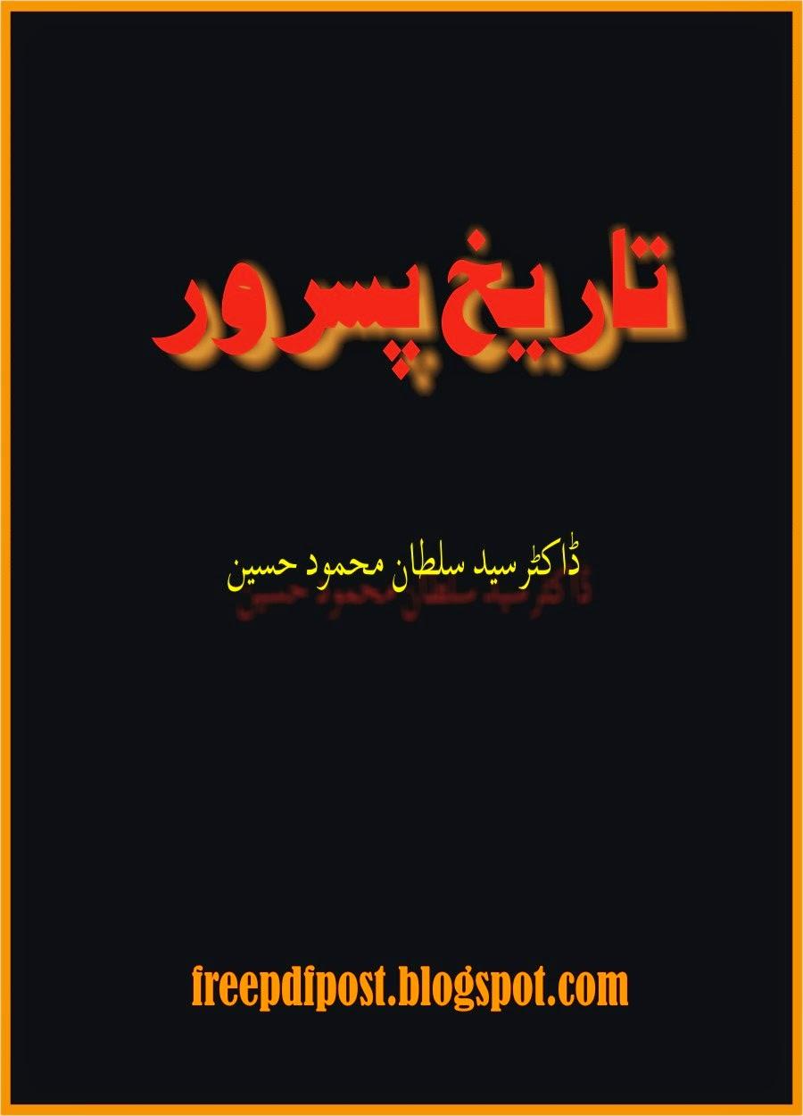 http://www.mediafire.com/view/294g9sqsuh5ofot/Pasrur_History-signed.pdf