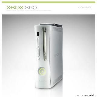 ملف PSD الفوتوشوب XBOX 360