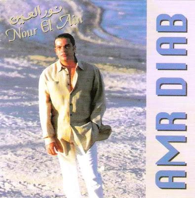 Amr-Diab-Nour-El-Ain