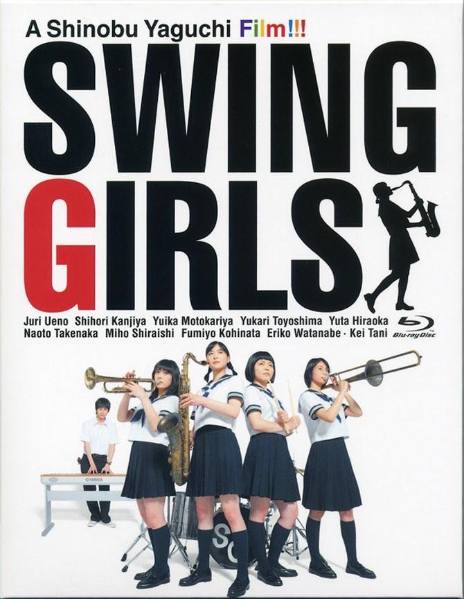 Swing Girls สาวสวิง กลิ้งยกแก๊งค์