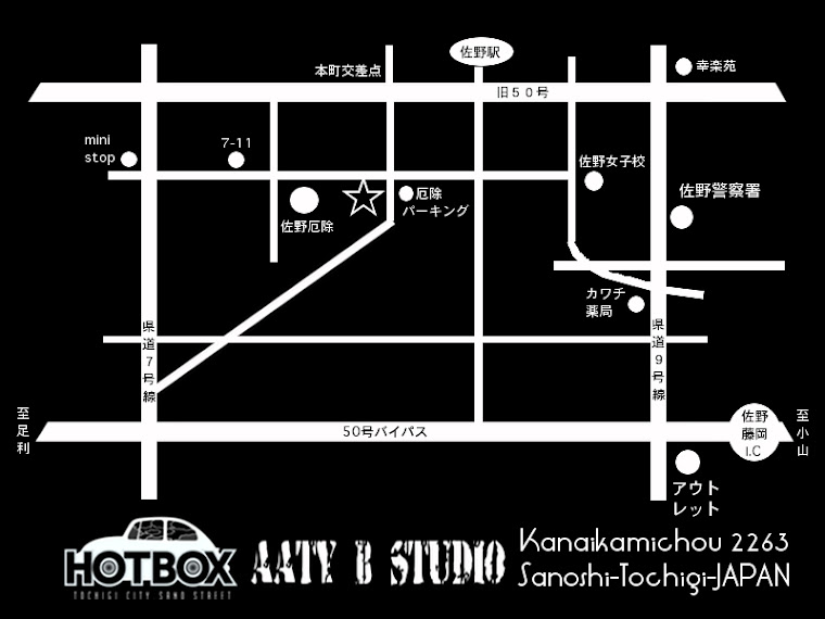 HOT BOX & STUDUO-MAP-