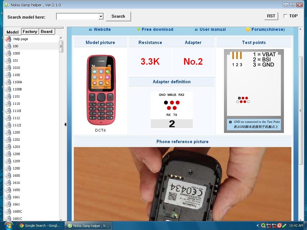 Nokia fbus pinout finder latest version noah mobile thecheapjerseys Images
