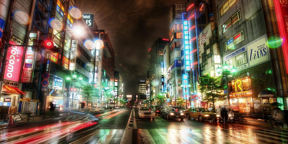 Roppongi 300+ Muhteşem HD Twitter Kapak Fotoğrafları