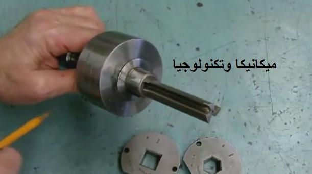 عمل ثقب مربع فى بلته من الحديد