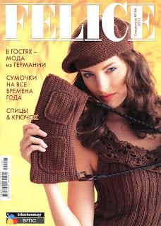 Felice спецвыпуск № 3М.2011 Сумки спицами и крючком