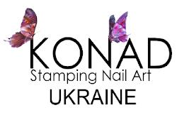 Официальный представитель Konad в Украине