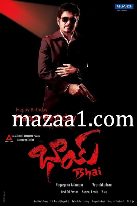 Adda audio songs free download doregama downloads