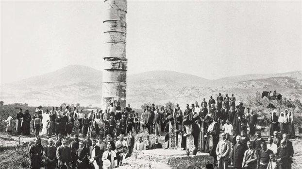 Το όνομα της πόλης στη...Σάμο και η σημασία των αρχαίων ονομάτων