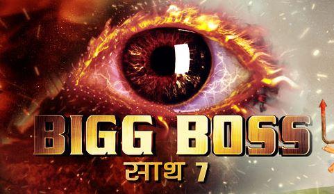 http://4.bp.blogspot.com/-8R5za_fyqP8/UjTa3qFlm8I/AAAAAAAAANE/1AaS11eQbN8/s1600/Bigg-Boss-7.jpg