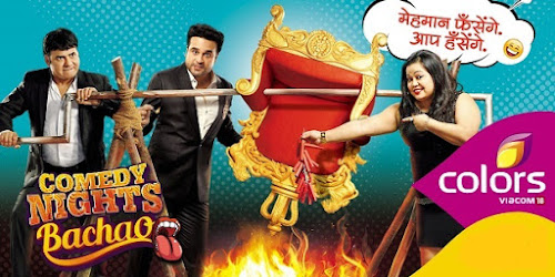 Poster Of Comedy Nights Bachao 9th January 2016 Episode 18 200MB Free Download