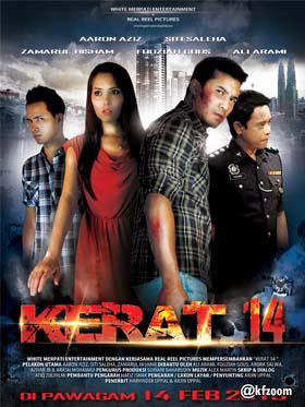 Senarai Filem Melayu Terbaru 2013