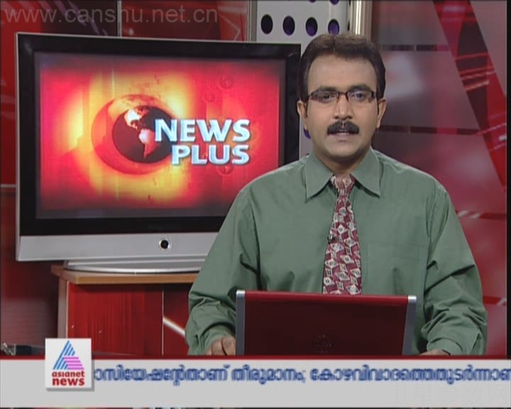 AsiaNet News Live - Indian & Pakistani Tv.