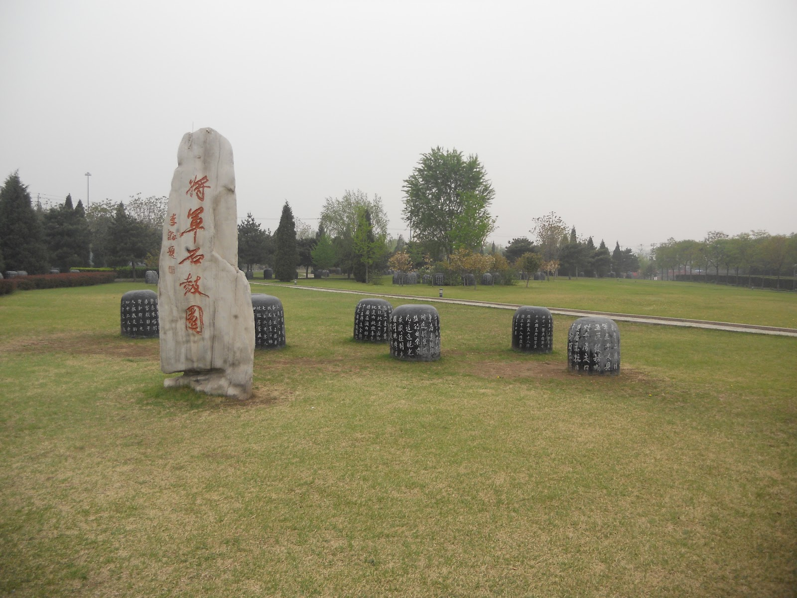 Sam in China 2012: De Marco Polo brug, de Beijing zoo, KTV en ...