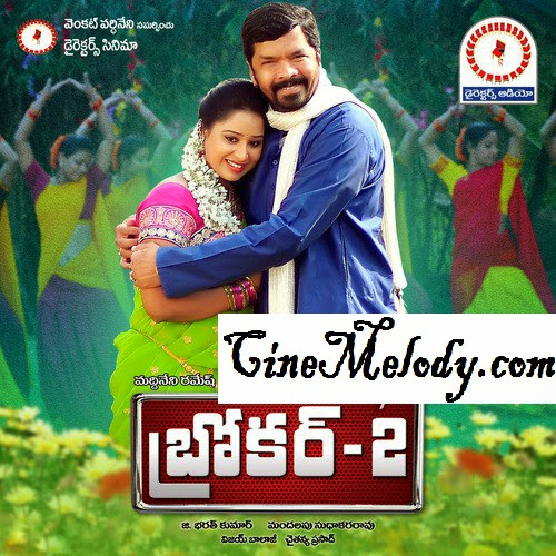 Broker 2   Telugu Mp3 Songs Free  Download  2014