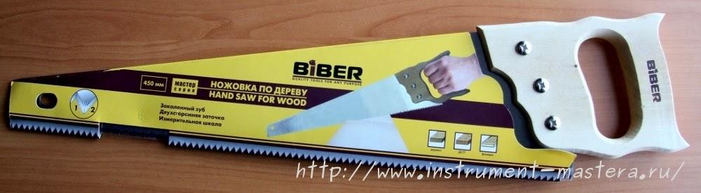 Ножовка по дереву Biber