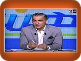 برنامج الملاعب اليوم مع سيف زاهر حلقة السبت 25 6 2016