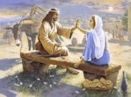"""Articolo """"La Moglie di Yahweh"""""""