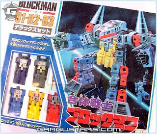 合体戦士ブロックマン トランスフォーマー タカラ Takara Blockman giftset Robotech Robolinks 1984 robots