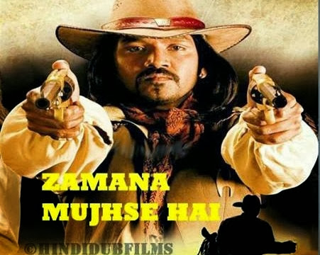 Zamana Mujh Se Hai 2014 Hindi Dubbed DthRip 700mb
