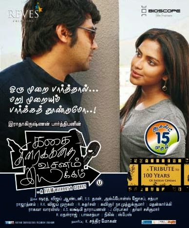 Watch Kathai Thiraikathai Vasanam Iyakkam (2014) DVDScr Tamil Full Movie Watch Online Free Download
